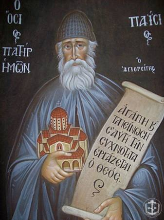 """Старец Паисий Святогорец  """"Страсти и добродетели"""" Ч. 4."""